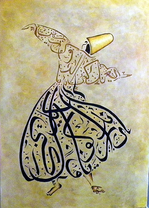 Arabic Calligraphy, Whirling Dervish